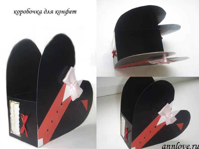 коробочка в виде сердца для любимого