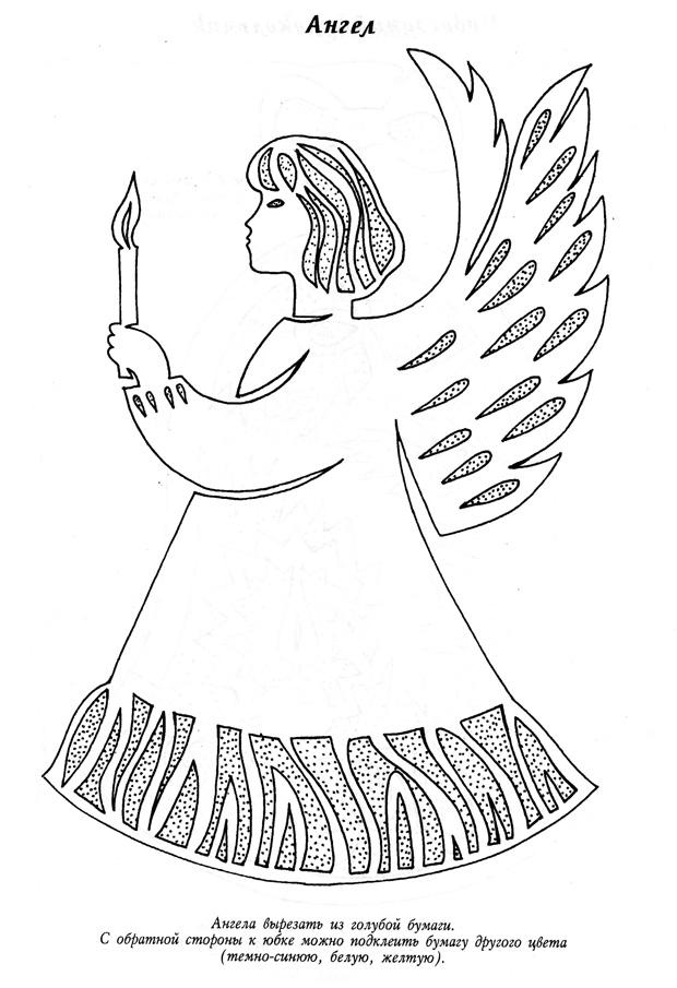 трафарет ангел