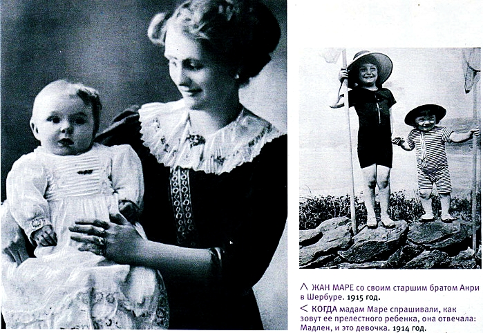 детские фото жана маре