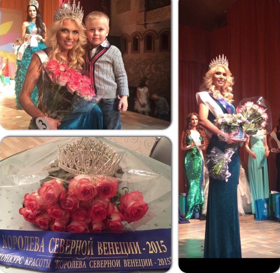 Ольга Десятовская победы на конкурсах красоты